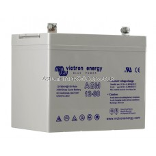 Victron 66Ah 12V Deep Cycle AGM Battery