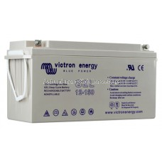Victron 165Ah 12V Deep Cycle AGM Battery